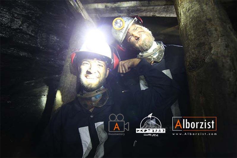 آرش و مهران، معدن زغال سنگ طبس