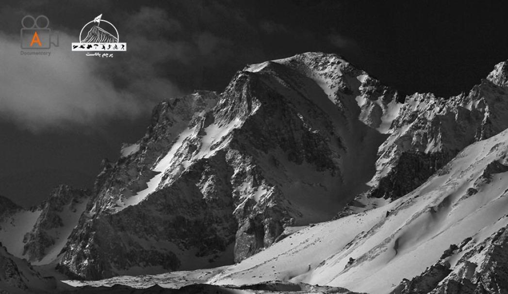 قله 4600 متری تخت سلیمان