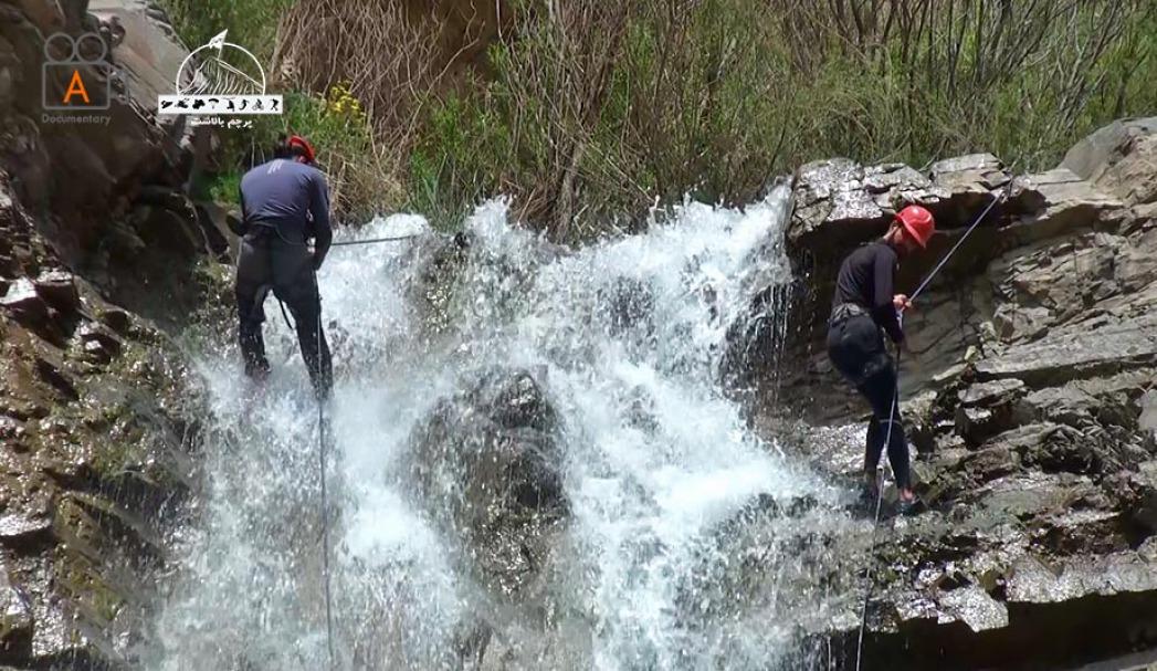 فرود از آبشار لتمال
