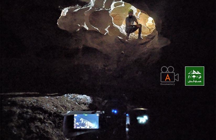 غار زیبای کرفتو