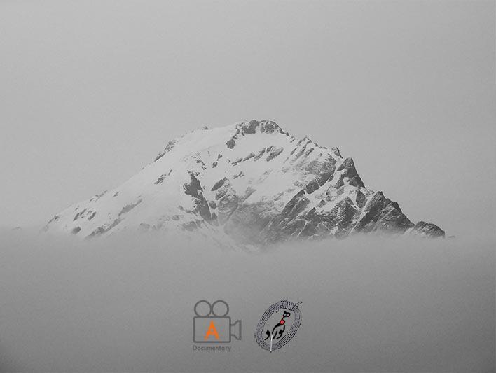 قله زیبای آزادکوه