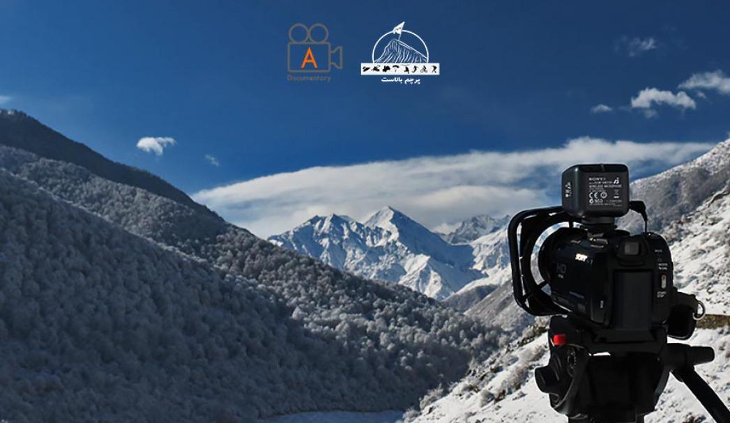خلوت زمستانی در کوهستان