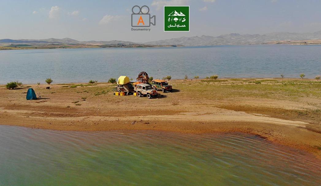 طبیعت زیبای سد شهید کاظمی