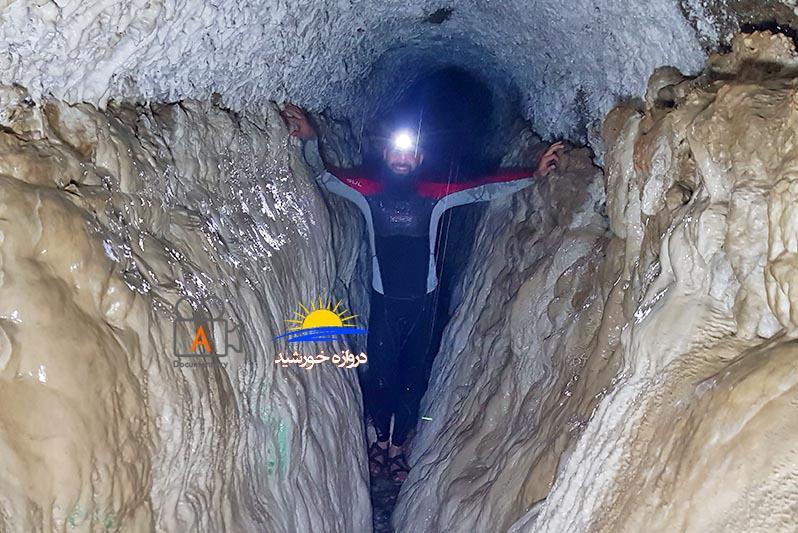 غار زیبای لادیز