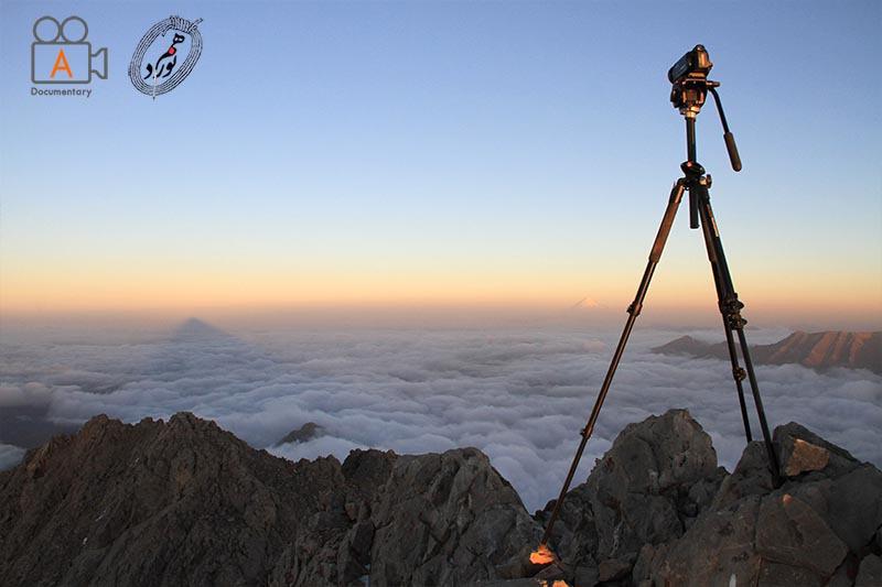 بالاتر از ابرها، قله ی آزادکوه