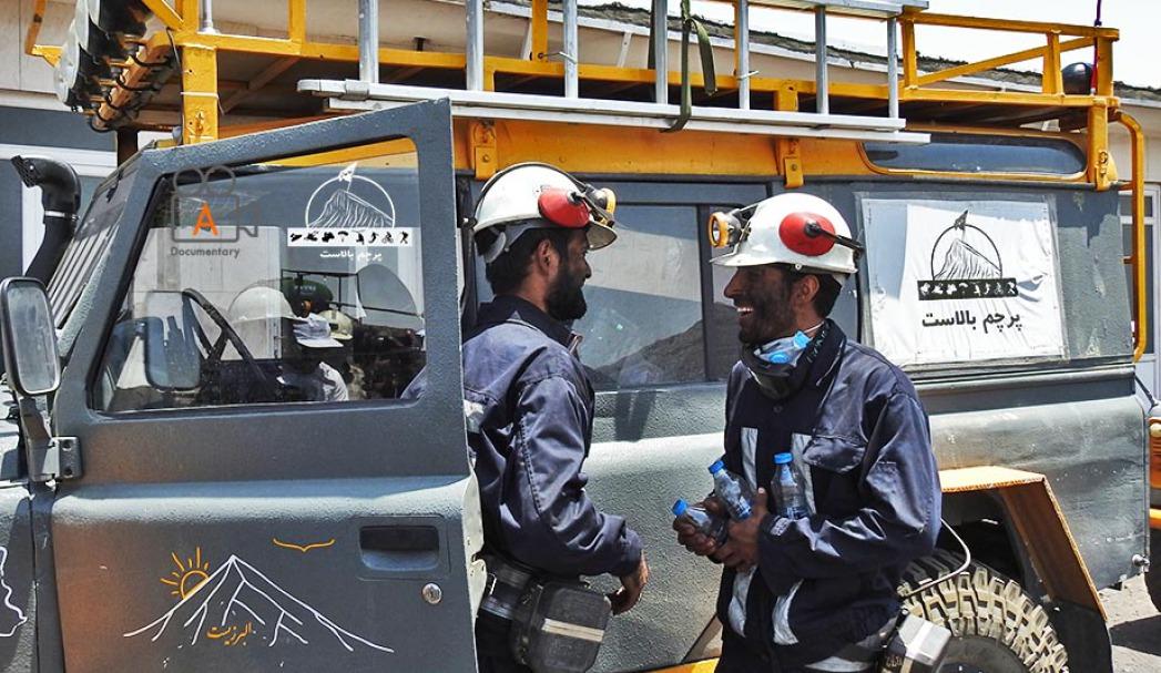 هیجان بعد از کار در معدن