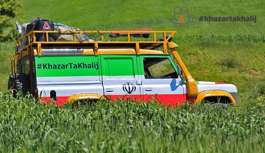 در میان گندمزارهای مازندران