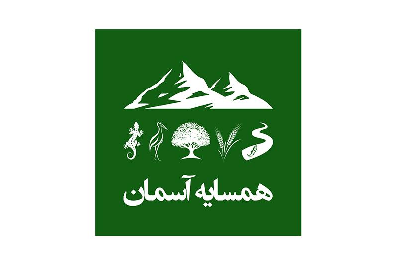 لوگوی برنامه همسایه آسمان