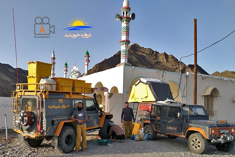مسجد کیشکور، شهرستان سرباز